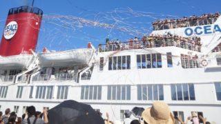 peaceboat, cruise, around the world
